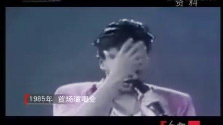 【人物】香港最传奇的演艺巨星张国荣:风继续吹
