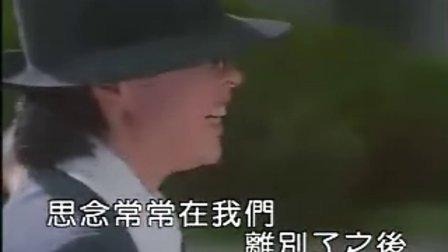 刘嘉玲《我会真的嫁给你》