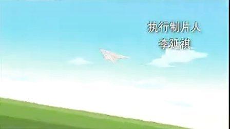 动画片《淘气包马小跳》片头曲—云在飞