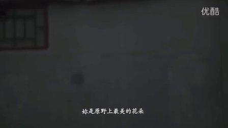 """李欧 《我爱你》官方正式最新MV """"坚韧的心""""专辑"""