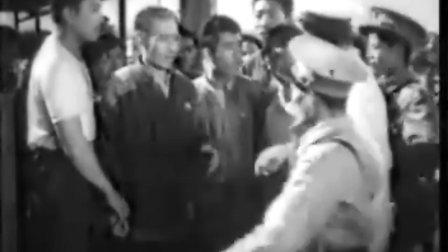 老电影地下航线(1959)2