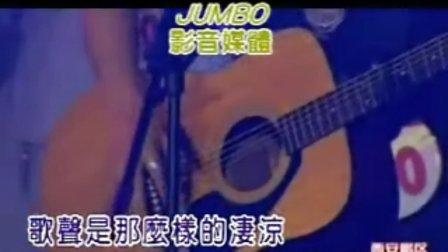 陈楚生 姑娘MV完美音质