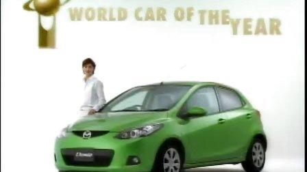 户田惠梨香 马自达汽车广告