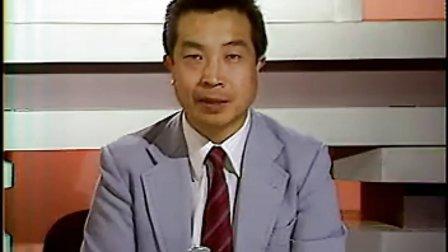 标准日本语(04) 谢为集 小西巧子 第二外国语学院讲师