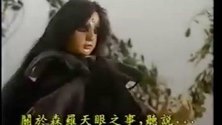 霹雳狂刀之创世狂人01