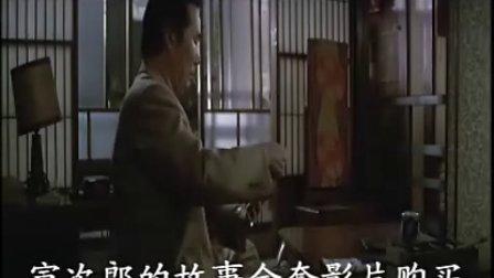 寅次郎的故事26集第2段