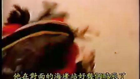 霹雳烽火录23