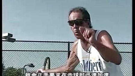 尼克·波利泰尼网球教程,01,致命正手