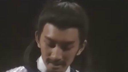 魔域桃源[粤语] 11