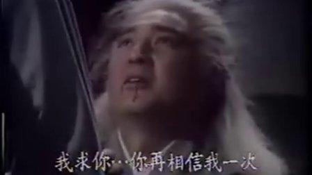 江湖浪子(国语)20(完)