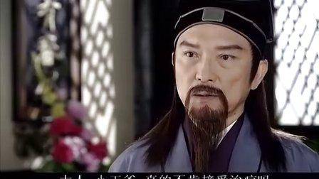 [高清晰版]新包青天之黄金梦02