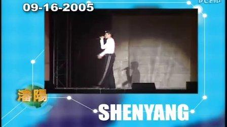 刘德华2005年19场演唱会资料全记录(下)