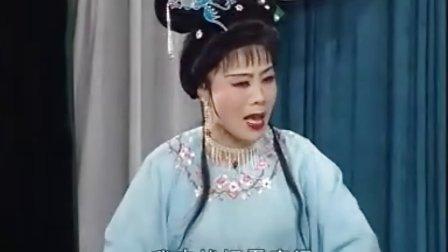 越剧:状元夺妻(下)