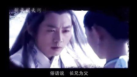 [大唐游侠传MV]剑煮红颜