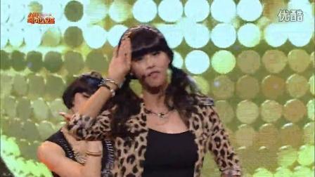 VIXX 帅哥豹纹女妆 搞笑舞蹈 - So Hot  (Wonder Girls)