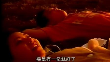 触不到的一夜  情  韩国电影 01
