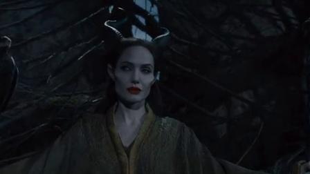 《沉睡魔咒》片段6-黑暗女王