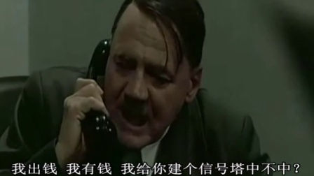 无节操调戏联通电话客服 听完这电话 我笑尿了