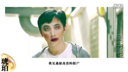 【小爱X白客】琥珀(荤菜拼盘,腐向慎入)