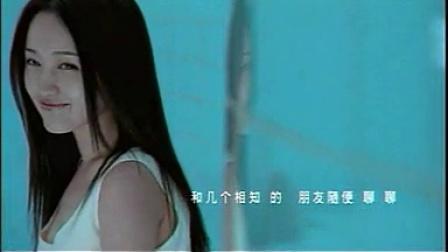 杨钰莹-寂寞的解药