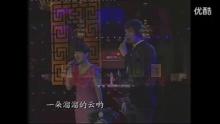 杨钰莹-康定情歌 2006年维也纳中国新民歌音乐会