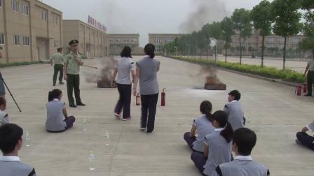 消防安全公开课2014.7