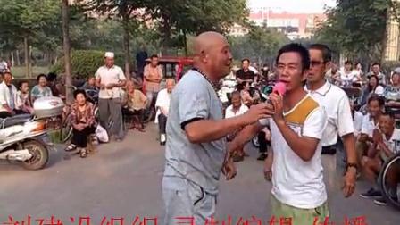 河南襄县曲剧 市政广场自召的唱段