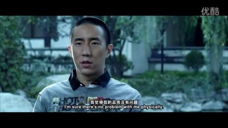 【监狱风云3】正片首发 复毒者联盟上头版