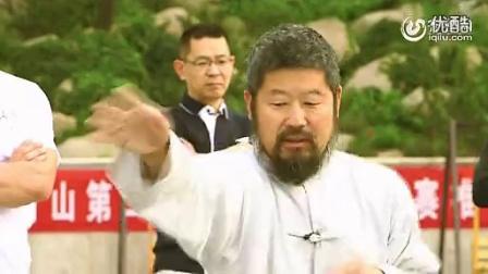 初炎強 陳式太極拳 實用拳法 海外掌門人 http:www.shiyongquanfa.cn