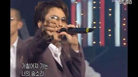 【粉红豹】N.R.G - Hit Song (MBC Music Camp 2003.08.30)