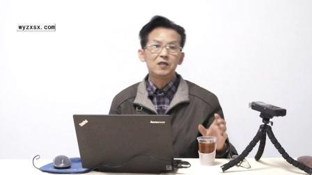 张文茂:解读王伟光关于阶级的最新文章