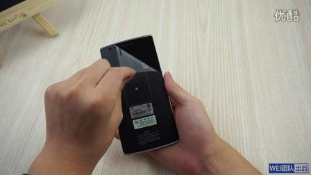 【WEI团队】一加手机 开箱
