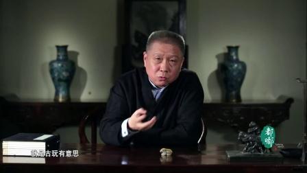 第4期【中国好赌徒】