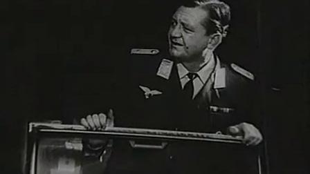 南斯拉夫电影《夜袭机场》