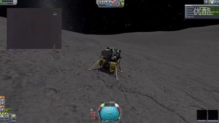 Kerbal Space Program: 阿波罗11号