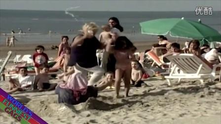 【粉红豹】国外超强街头整人恶作剧:埋在沙滩里的活人吓人!