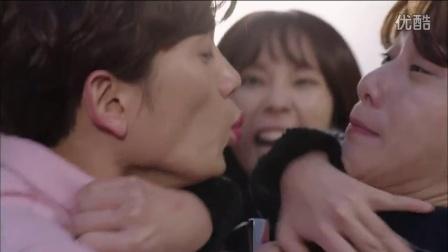 [Kill Me Heal Me] Ep13 Yona kiss