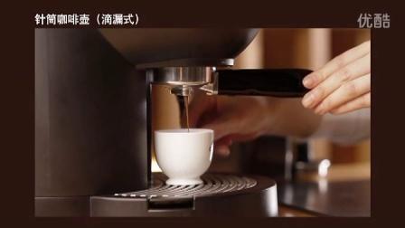 小池美枝子日式咖啡教学-家用意式浓缩冲煮