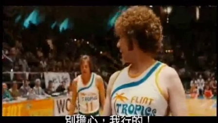 【灌篮大帝】<半职业选手>台湾预告片