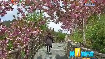 黄陂木兰清凉寨风景秀丽