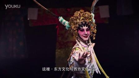 见‧识香港(文化与艺术 - 东西文化荟萃)(2015)
