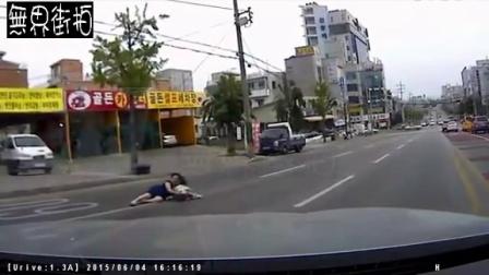 轿车一个转弯将岳母拋出路中