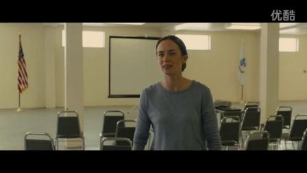 《边境》全新预告片 艾米莉·布朗特再做女汉子