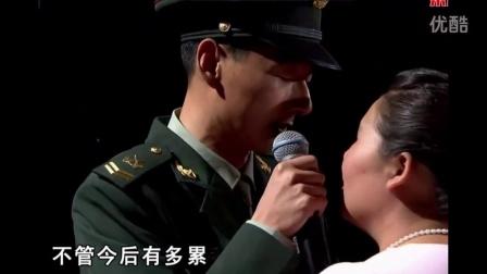 中国军人一句承诺情定终身 铁汉柔情感动全场