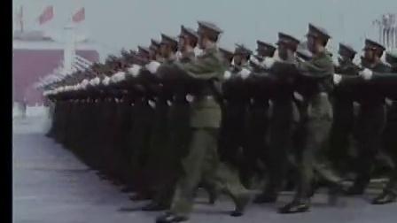 1984年国庆阅兵精彩回顾