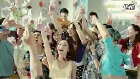 锐澳鸡尾酒2013年广告《我们篇》15秒 代言人:周迅(第三版)
