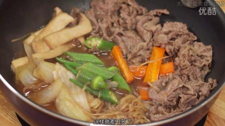 【大吃货爱美食】与狗共厨——有菜有肉!美味的蔬菜牛肉盖饭~ 150922
