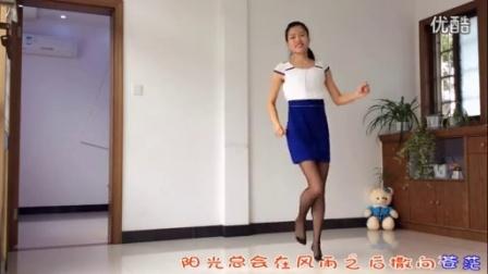 广场舞【朋友的酒】DJ.32步