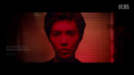 【完整版】鹿晗新歌《勋章》MV 电影《我是证人》官方主题曲 151015