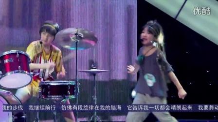 《Shake it off》 演唱:Cody Sienna